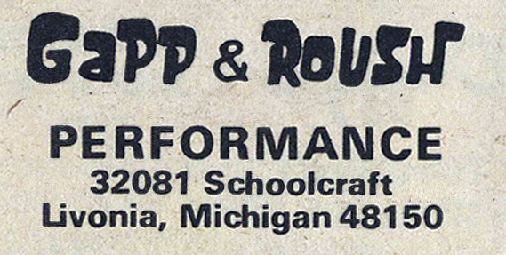 GandRND_ad8-2-1974.png
