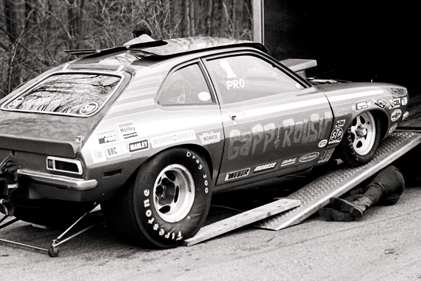 73Pinto MapleGrove Early1974